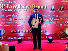 The 14th Asia Pacific Top Excellence Brand Award 2015